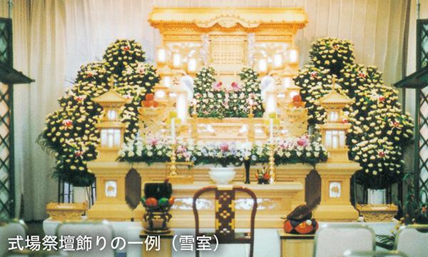 桐ヶ谷斎場