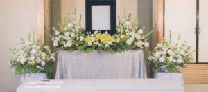 自宅葬 画像1